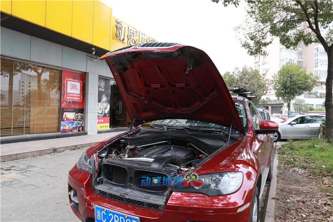 温州动感地带汽车音响改装宝马x6施工大能引擎盖覆膜
