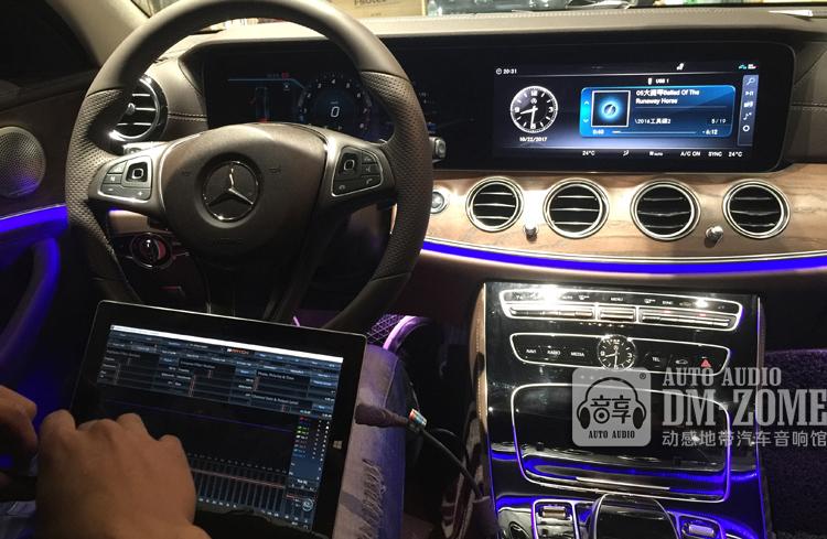 13温州动感地带汽车音响改装专业调音.jpg