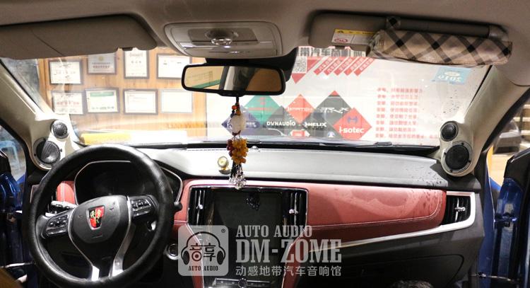 温州汽车音响荣威rx5音响改装丹拿喇叭372三分频套装喇叭倒模安装